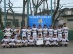 相模原市少年野球春季支部予選優勝!