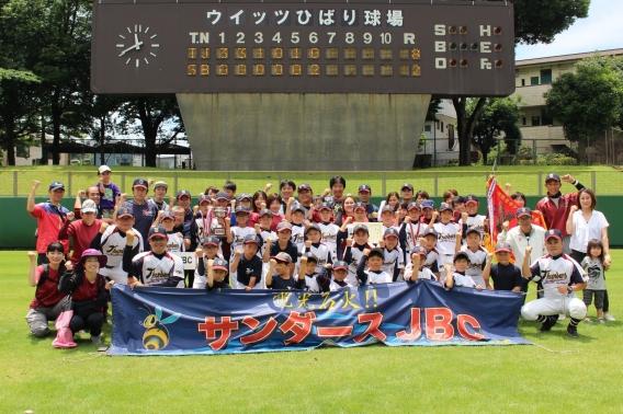 相模原市少年野球夏季大会 連覇!
